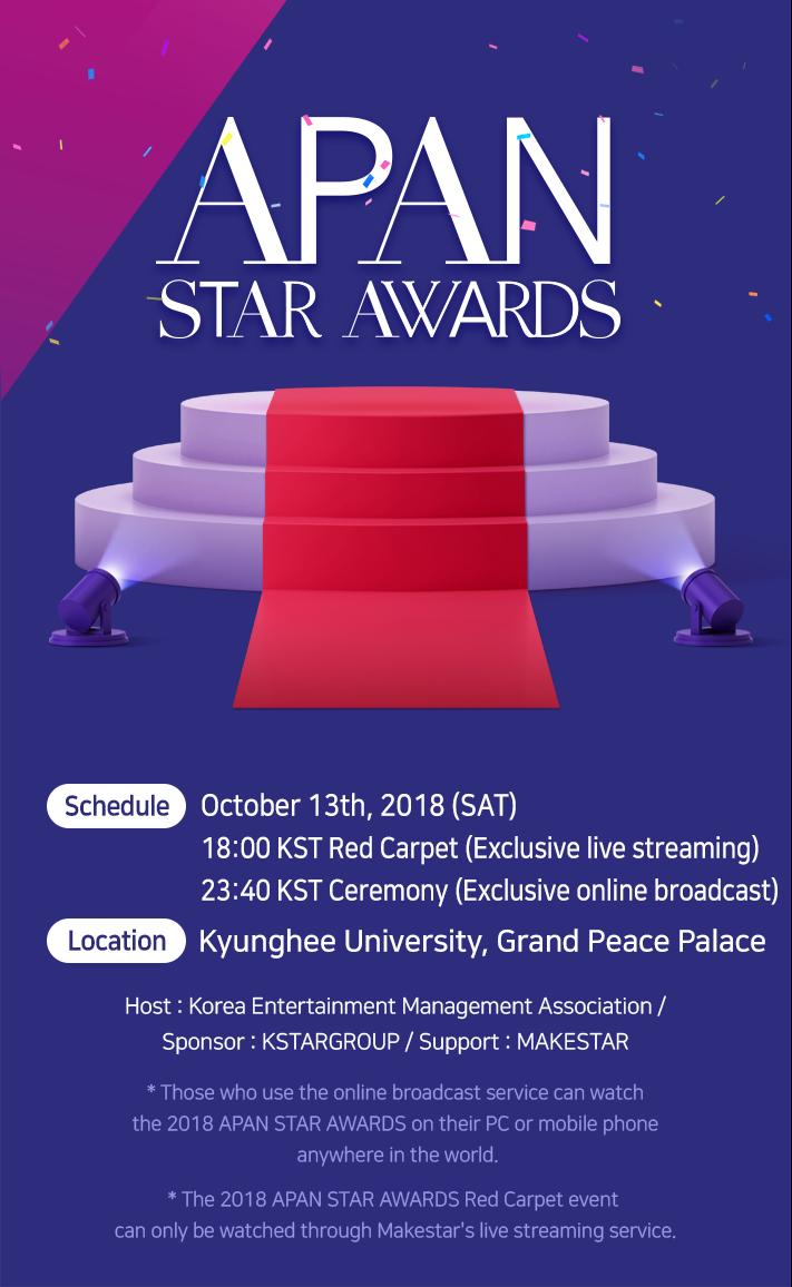 2018 APAN STAR AWARDS Online Broadcast Project | Makestar